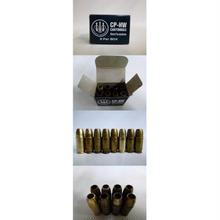 【中古】 MGC M9 CP-HW CARTRIDGES BERETTA M92F SERIES 9mm Parabellum モデルガン カートリッジ 8発入り 179-537SK