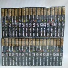 【中古】ゴルゴ13 文庫コミック 1~87巻セット(以降続巻) さいとうたかお リイド社 【国内送料無料】  174-59SK