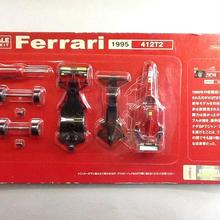 【中古】DYDO ダイドー 1/64 スケール ミニカーキット Ferrari フェラーリ 1995 412T2 ss1803-171