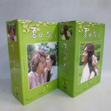 【中古】 夏の香り DVD-BOX 1 + 2 セット 1711-202SK