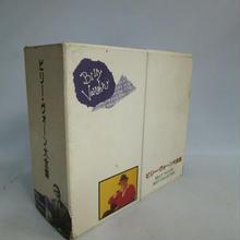 【中古】 [CD] ビリー・ヴォーン大全集 174-60SK