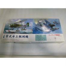 【中古】【未組立】FUJIMI 1/72 三菱 零式水上観測機(エッチング張線付) 「エアークラフトCシリーズNo.SPOT」 182-332SK
