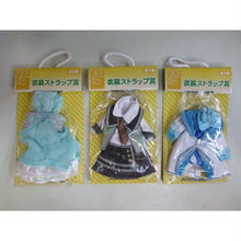 【中古】【代引不可】SKE48 衣装ストラップ賞 全3種 セガラッキーくじ賞品 184-168SK