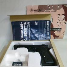 【中古】 MGC Beretta M92FS  モデルガン デザートストーム ベレッタ  DESERT STORM   181-281SK
