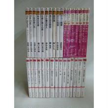 【中古】 ボーイズラブ小説(文庫) 104冊セット 1611-49SK