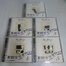 【中古】 おしゃれピアノ ポピュラー名曲コレクション 179-6SK