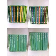 【中古】【図鑑】 ライフ 大自然シリーズ Lofe Nature Library  21冊セット  5007SK