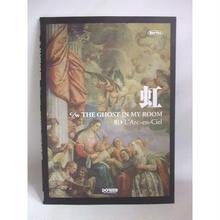 【中古】[代引不可]  【楽譜】 L'Arc~en~Ciel    虹 THE GOST IN MY ROOM  ドレミ楽譜出版社 7015SK