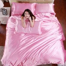 新シルクタッチのW用高級光沢サテン布団,敷,枕カバー4点セット120薄いピンク