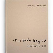 THE BODY BEYOND by Matthew Stone