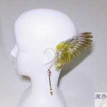 インコの翼イヤーフック(大)