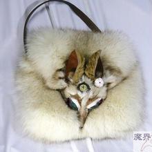 白狐のポーチ