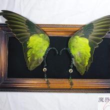 インコの翼イヤーフック(特大・緑)