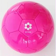 SFIDA(スフィーダ) JFA検定フットサルボール HIGH LIGHT