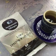 エチオピア野生のコーヒー豆 100g リム村産 フェアトレード