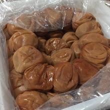 無添加梅干し(白干し)和歌山県産 1kg