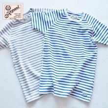 新柄ボーダー!KP9901MS / Short Sleeve T / Cut & Sewn