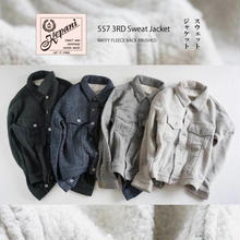 KP5023SL / スウェットGジャン 557 3RD Sweat Jacket