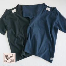ネイビー&ブラック半袖!KP9901MS / Short Sleeve T / Cut & Sewn