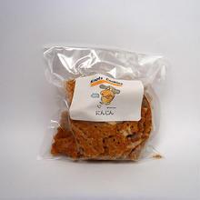 全粒粉 にんじんクッキー(80g)