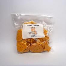 スタンダード かぼちゃクッキー(80g)