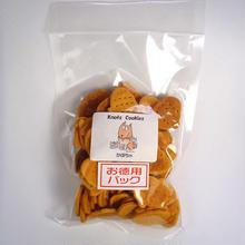 スタンダード かぼちゃクッキー(徳用)