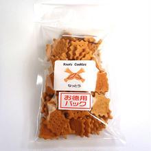 スタンダード なっとうクッキー(徳用)