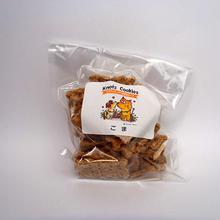 全粒粉 ごまクッキー(80g)