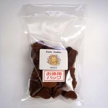 スタンダード キャロブクッキー(徳用)