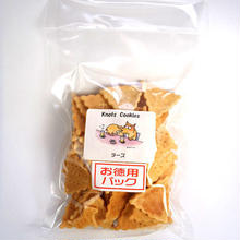 スタンダード チーズクッキー(徳用)