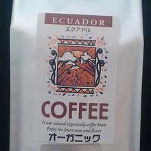 エクアドル珈琲100g×3袋 合計300g オーガニック 最高品質 ご注文後に焙煎 有機JAS認証