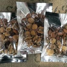 ミネラルミックス 3袋(白いちじく・アーモンド・くるみ・クランベリー) 52g/袋  ×3袋 合計156g