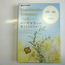 ローズマリーの夢ごこちマスク