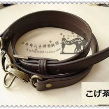 ショルダーストラップ 120cm 1.5cm D環付 2色