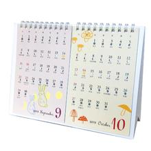 旧暦美人月ごよみ卓上カレンダー2019 3冊まとめ買い