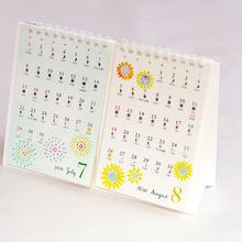 旧暦美人 月ごよみ カレンダー2018(卓上型)1冊
