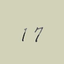 2018/11/17 Sat