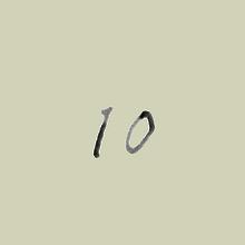 2018/11/10 Sat