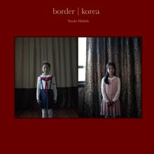 菱田雄介写真集「border | korea」