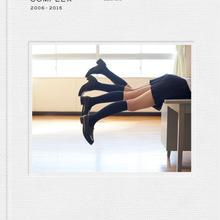 青山裕企写真集「SCHOOLGIRL COMPLEX 2006-2015」