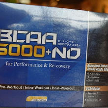 【Up Athlete】BCAA6000+NO