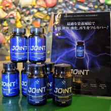 【Up Athlete】JOINT