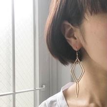 Diamond shaped pierce