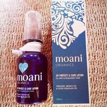 moani organicsUV PROTECT & CARE LOTION髪用アウトバストリートメント