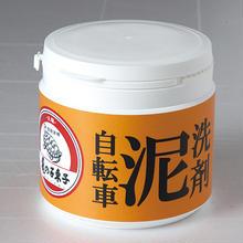 亀の子束子 自転車泥汚れ専用洗剤