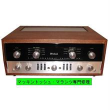 マッキントッシュC22修理, McIntosh C22修理, 修理例, repair, restore