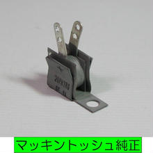 マッキントッシュ用セレン整流器, McIntosh Selenium Rectifier, C11,C22, MX110, MC225, MC240, MC75, MC275用セレン整流器(純正品)