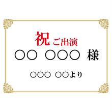 【オプション】メッセージパネル(小)