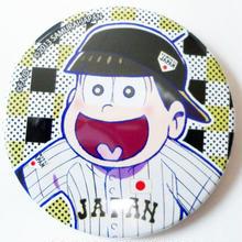 十四松B(SAMURAIJAPAN)