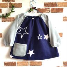 フリーススモック❣️星⭐️×ブルーグレー(100サイズ)